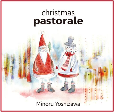 pastrale_CD